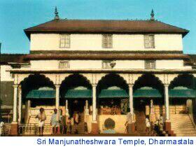 Sri Manjunatheshwara temple, Dharmastala